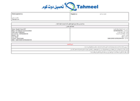 billing.tahmeel.com