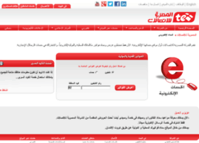 billing.telecomegypt.com.eg