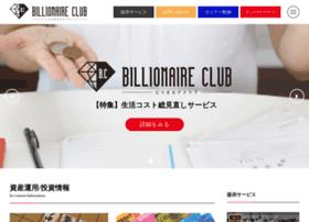 billionaire-club.jp