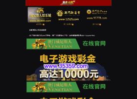 billionstage.com