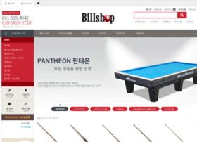 billshop.co.kr