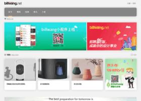 billwang.com