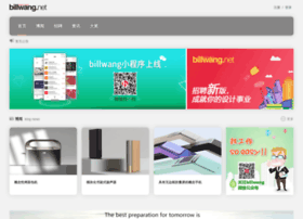billwang.net