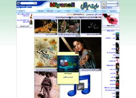 bimaram.miyanali.com
