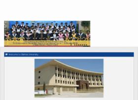 bimcs.edu.pk
