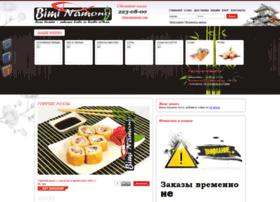 biminamono.com.ua
