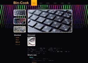 bin-cook.com