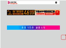 binary-trading-video.com