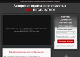 binary60s.ru