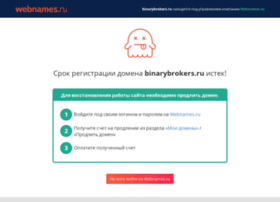 binarybrokers.ru