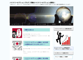 binaryoption-trader.jp