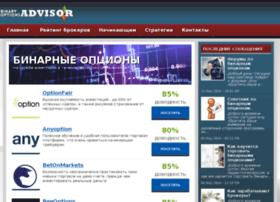 binaryoptionsadvisor.ru