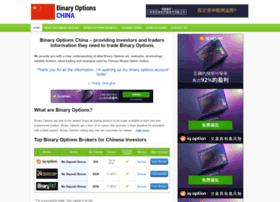 binaryoptionschina.com