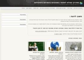 binaryoptionstradingguide.co.il