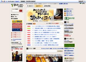 binchoutan.com