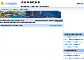 binchuan.tqybw.com