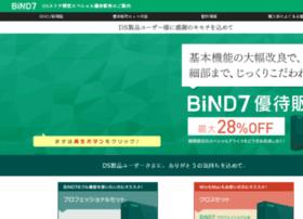 bind7.digitalstage.jp