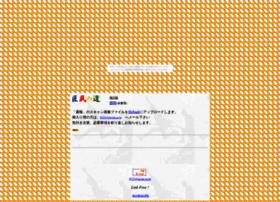 binder.gozaru.jp