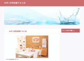 bindome.com