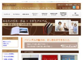 bindum.net