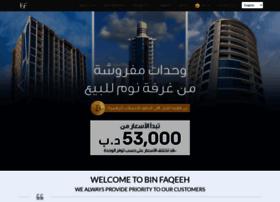 binfaqeeh.com