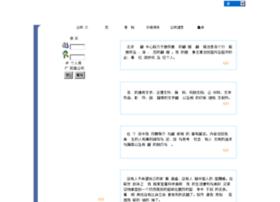 binfen.com