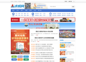 bingchengwang.com