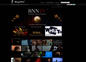 bingenow.com