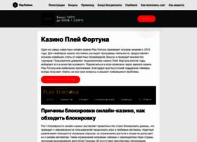 binins.ru