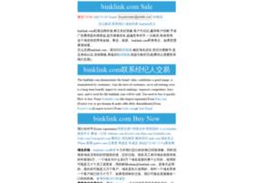 binklink.com