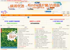 binnao.com