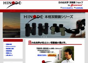 bino.hinode-opt.jp