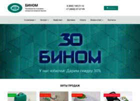 binom.kaluga.ru
