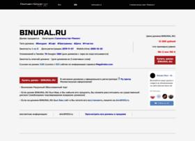 binural.ru