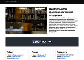bio-farm.ru
