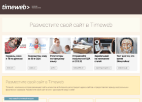 bio-idea.ru