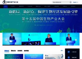 bio-industry.org.cn