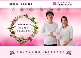 bio-medic.jp