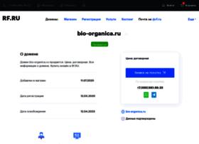bio-organica.ru