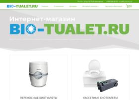 bio-tualet.ru