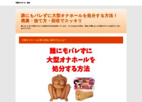 bio-vielfalt.com