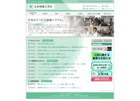 bio.kyutech.ac.jp