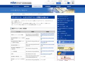 bio.nite.go.jp