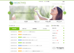 bioactives.co.jp
