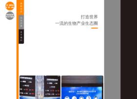 biobay.com.cn