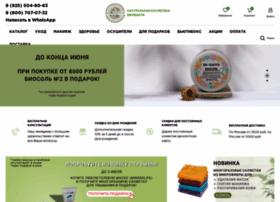 biobeauty.ru