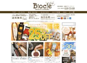 biocle.jp