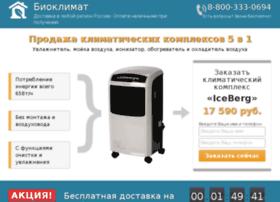 bioclimat5.ru