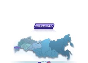 biocom.ru