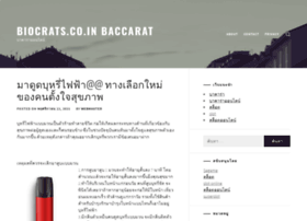 biocrats.co.in